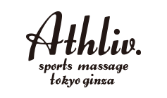 Athliv. sports massage
